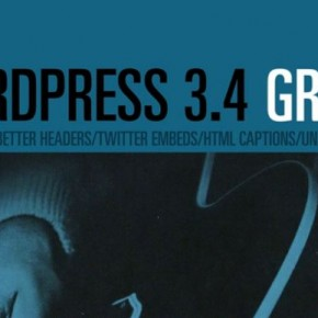 Dubbed Green WordPress 3.4 Released